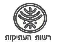 תוצאת תמונה עבור רשות העתיקות לוגו